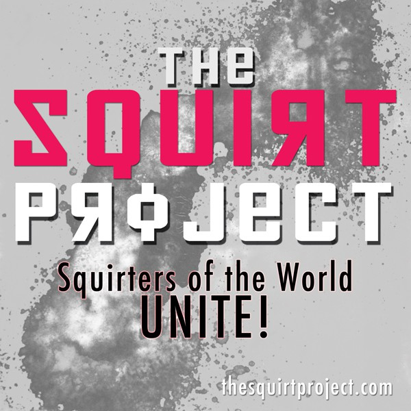 The Squirt Project