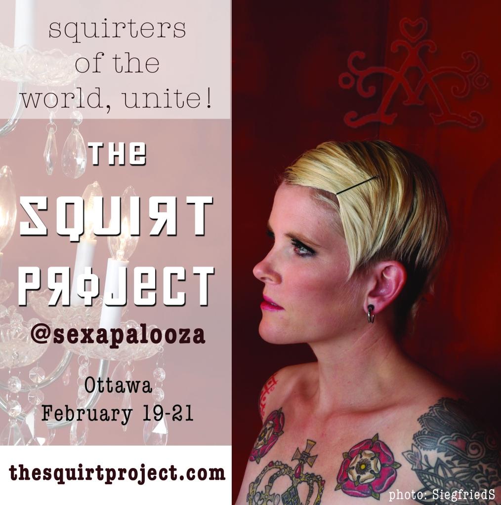 squirt-newlogo